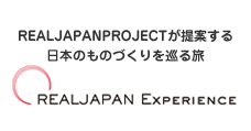 REALJAPAN EXPERIENCE